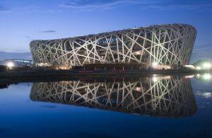 symbol of the new Beijing