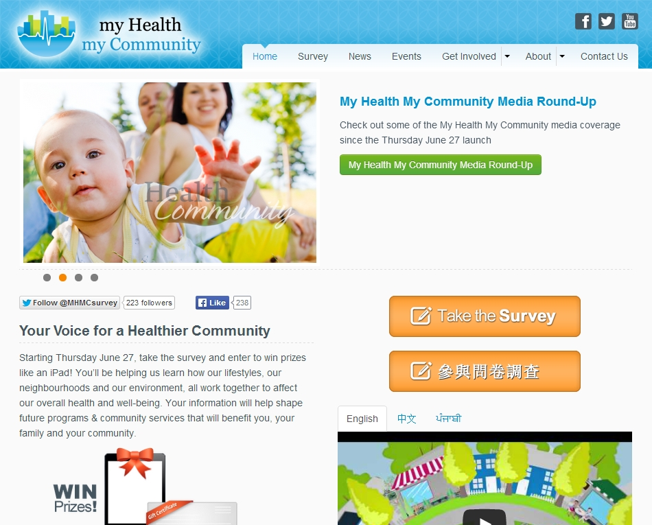 my health my community screencap