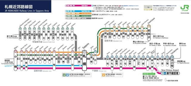 Sapporo JR Lines Map